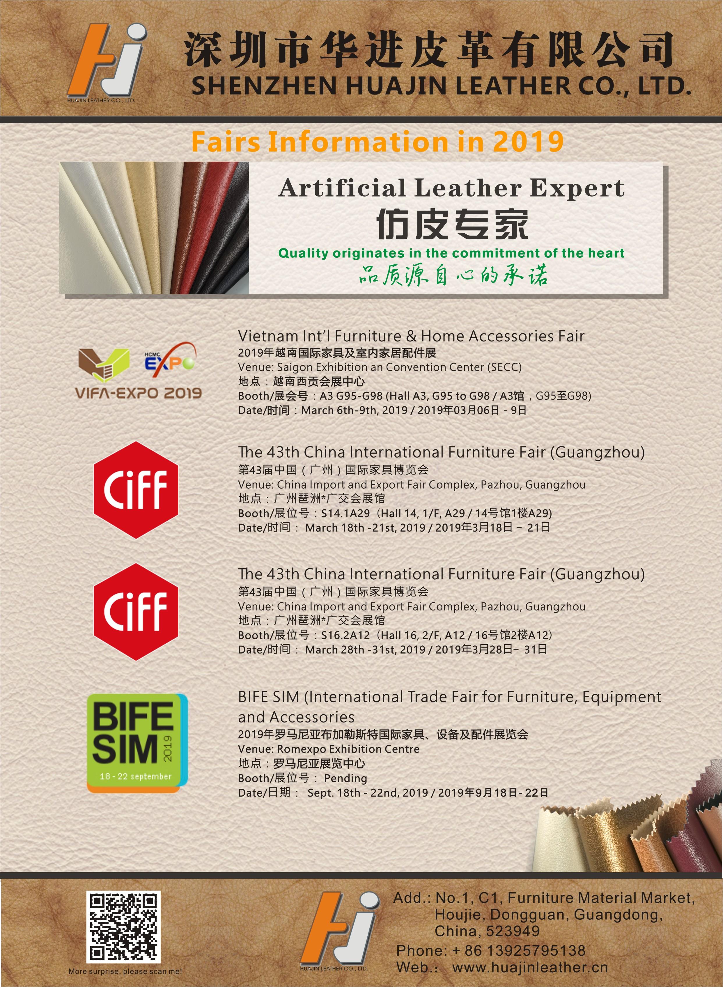 uploads/huajin-leather.com/images/15502189673088.jpg