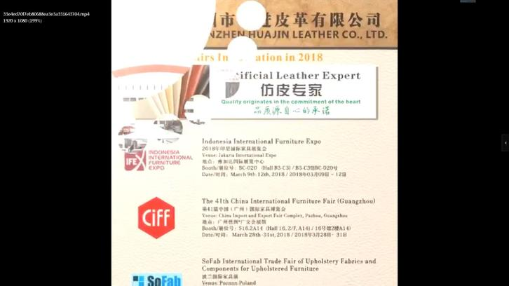 Huajin Leather's Exhibition information in 2018